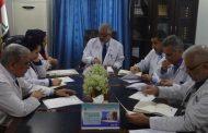 الاجتماع الدوري للاقسام العلمية