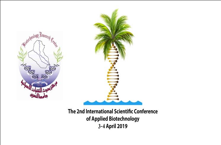منهاج المؤتمر العلمي الدولي الثاني 2019