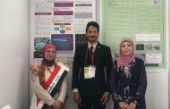 ميداليات في معرض دولي لبراءات الاختراع